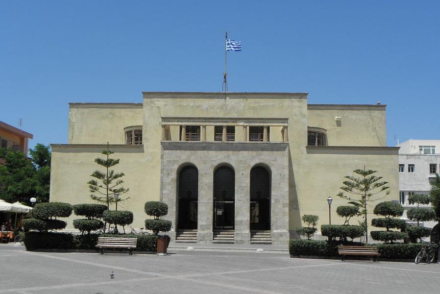 Kos Island Archaeological Museum of Kos  photo by Tedmek commons.wikimedia.org/wiki