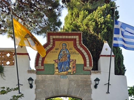 Kato Krifovo, Dodoni, Ioannina Paleokastritsa Monastery  photo by Marc Ryckaert, wikipedia.org