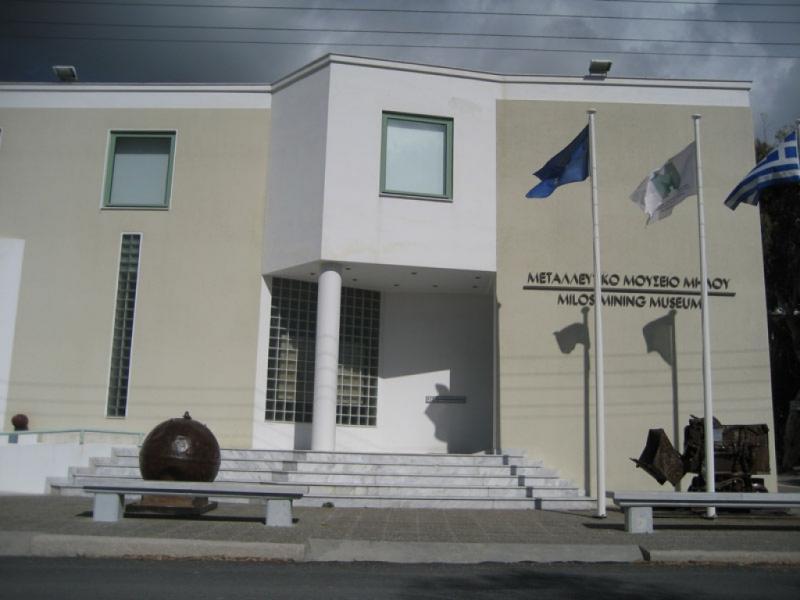 Milos Island Milos Mining Museum  photo by www.milos.gr