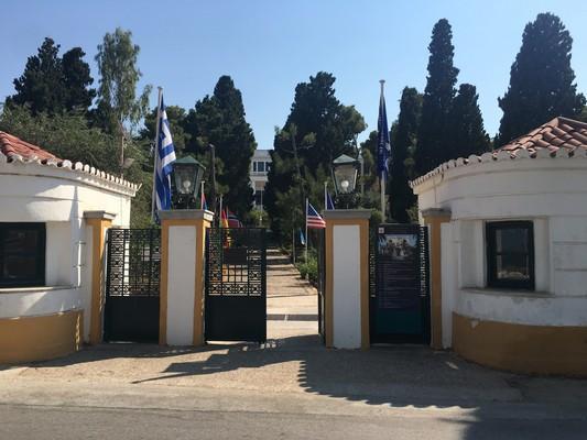 Sitomena, Agrinio, Aetolia-Acarnania Anargyrios - Korgialenios School  Spetses Island - by konhat