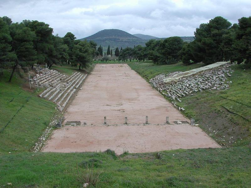 Archea Epidavros, Epidaurus, Argolis Ancient Stadium