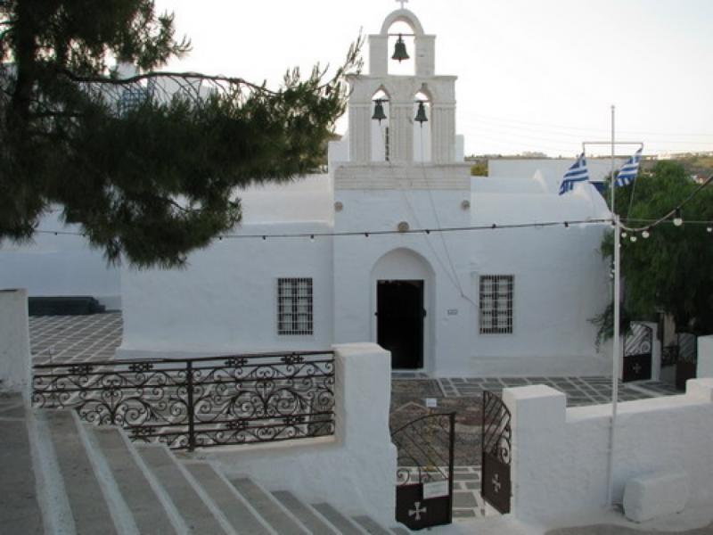 Milos Island Church Museum  photo by www.milos.gr