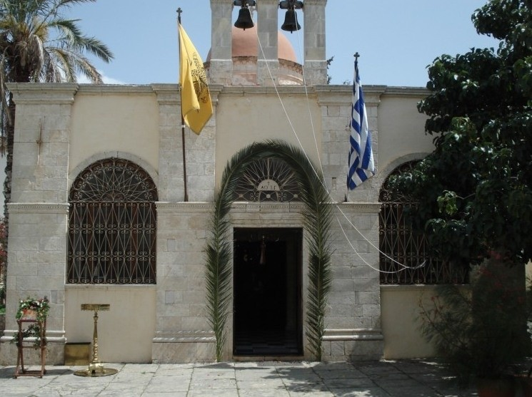 Photo by: www.chaniatourism.com