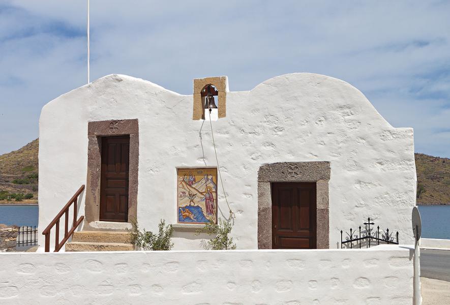 Skala, Patmos, Patmos Island Baptistry  photo by www.patmos.gr