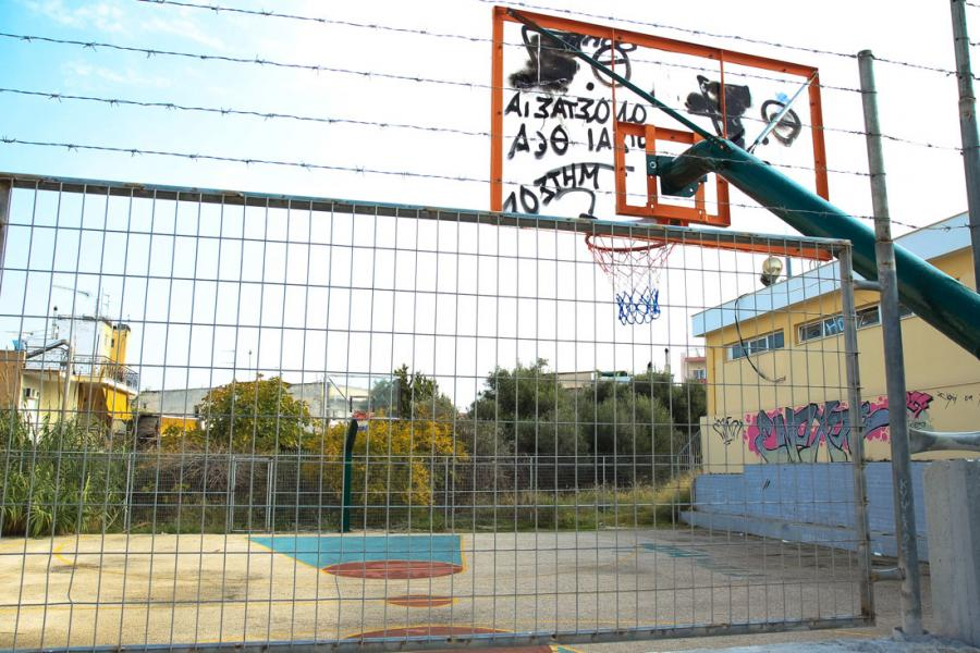 Basketball court in Corinth.
