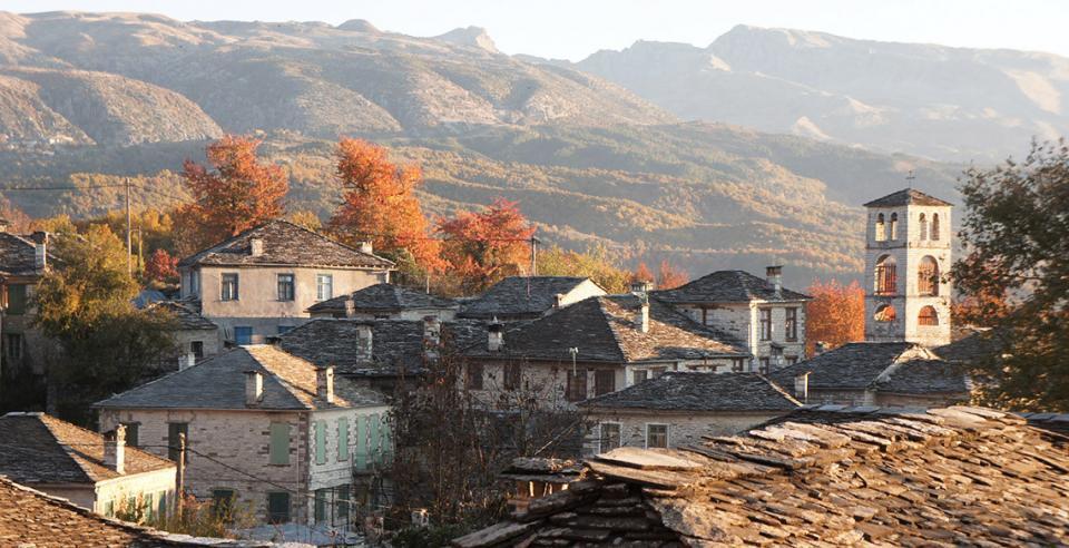 Dilofo, Zagori, Ioannina Dilofo  photo by www.althaiahotel.com