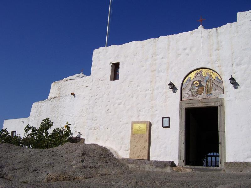 Patmos Chora, Patmos, Patmos Island The Cave of Apocalypse