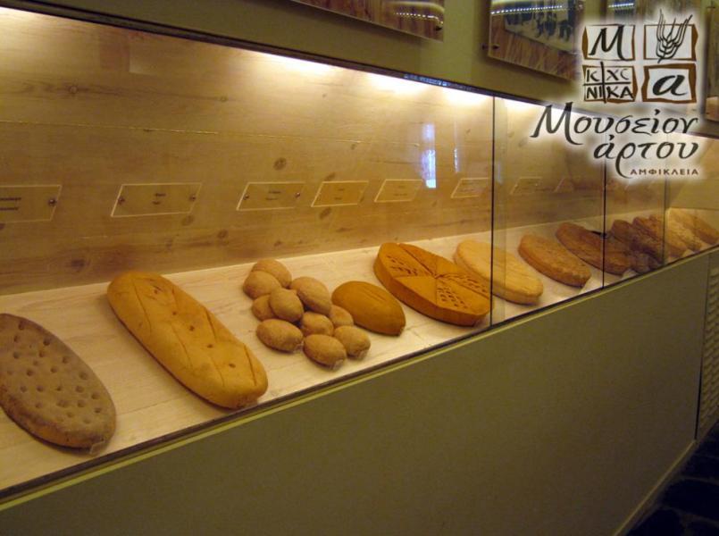 Amfikleia, Amfikleia Elateia, Phthiotis Bread Museum  photo by www.breadmuseum.gr