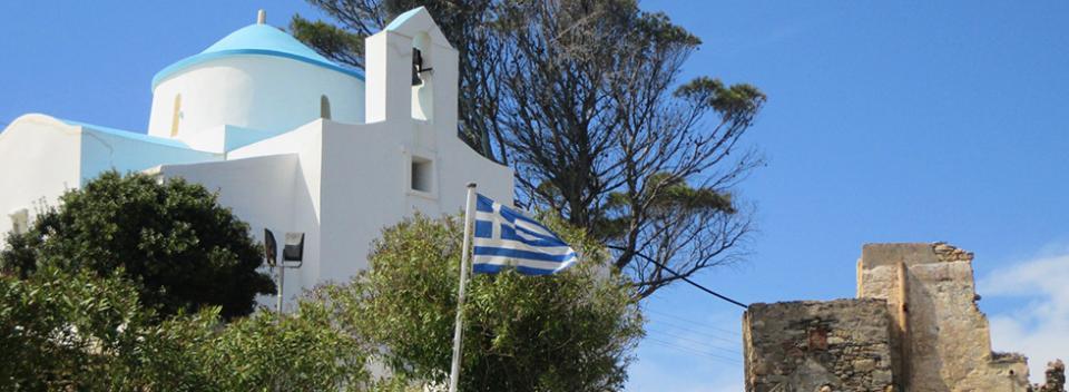 Episkopio, Syros,