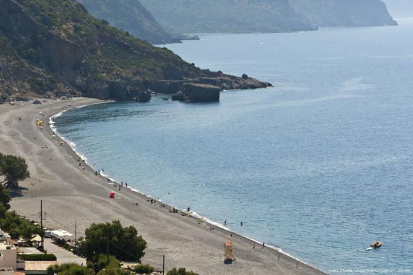 Koumaria, Veria, Imathia Sougia beach  photo by Y Skoulas, www.visitgreece.gr