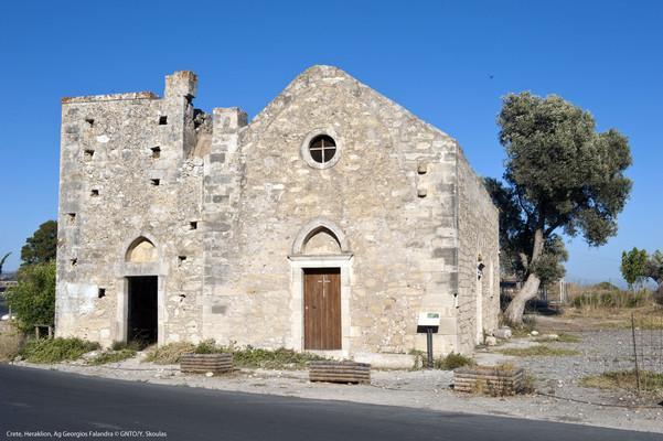 Peristeres Island Agios Georgios Falandras Church   photo by Y Skoulas, www.visitgreece.gr