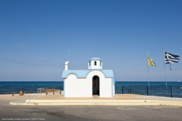 Agia Marina Analipsis Church  photo by Y Skoulas, www.visitgreece.gr
