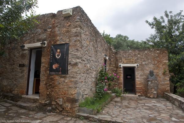 Platanos, Paxos, Paxos Island El Greco Museum  photo by Y Skoulas, www.visitgreece.gr