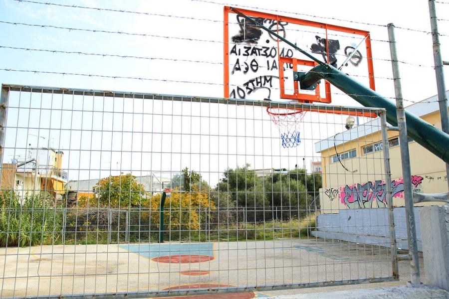 Small basketball court - by adampao
