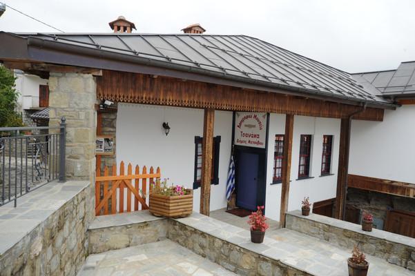 Fonissa, Trifillia, Messenia Tsanaka Folklore Museum  photo by tsanakamuseum.wordpress.com