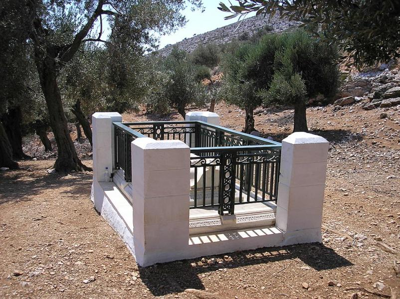 Skyros Island The Grave of Rupert Brooke  photo by Han borg commons.wikimedia.org/wiki
