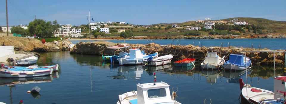Vari, Syros,
