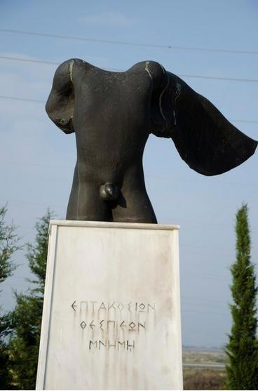 Pournari, Nikolaos Skoufas, Arta Thespian Monument  photo by www.lamia.gr